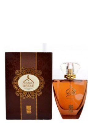 Afnan Perfumes Afzal Abeer Afnan Perfumes для женщин