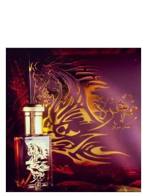 Suhad Perfumes Al-Jawhara Suhad Perfumes для мужчин и женщин