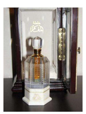 Abdul Samad Al Qurashi Al Maqam Blend Abdul Samad Al Qurashi для мужчин и женщин