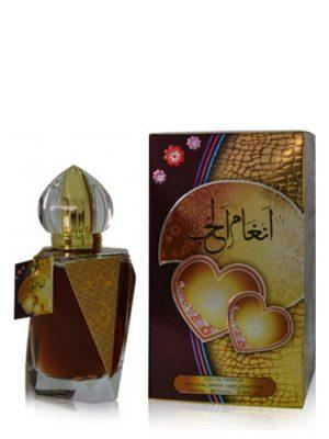 Arabiyat Angham Al Hub Arabiyat для мужчин и женщин