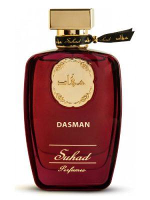 Suhad Perfumes Dasman Suhad Perfumes для мужчин и женщин