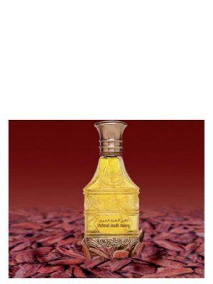 Al Haramain Perfumes Dehnal Oudh Ateeq Eau De Parfum Al Haramain Perfumes для мужчин