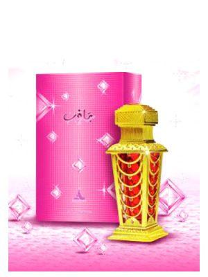 Hamidi Oud & Perfumes Jaazib Hamidi Oud & Perfumes для мужчин и женщин