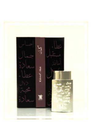 Arabian Oud Kalemat Musk Arabian Oud для мужчин и женщин