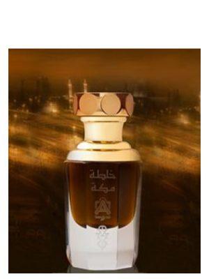 Abdul Samad Al Qurashi Makkah Abdul Samad Al Qurashi для мужчин
