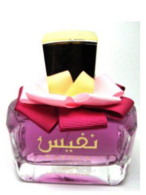 Lattafa Perfumes Nafeas Lattafa Perfumes для мужчин и женщин