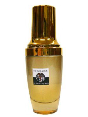 Art Deco Perfumes Ostrov Muzeev Остров Музеев Art Deco Perfumes для мужчин и женщин