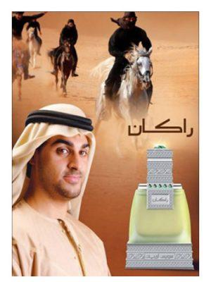 Swiss Arabian Rakaan Swiss Arabian для мужчин