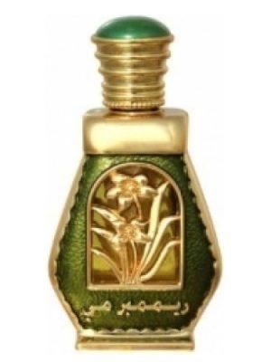 Al Haramain Perfumes Remember Me Al Haramain Perfumes для мужчин и женщин