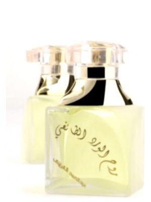 Abdul Samad Al Qurashi Rouh El Ward Al Taifi Abdul Samad Al Qurashi для мужчин и женщин