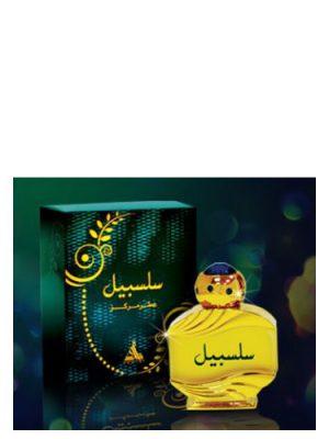 Hamidi Oud & Perfumes Salsabeel Hamidi Oud & Perfumes для женщин