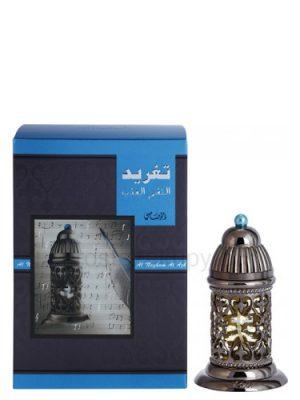 Rasasi Tagreed Al Nagham Rasasi для мужчин и женщин