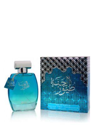Sarahs Creations Toyour Al Jannah Sarahs Creations для мужчин