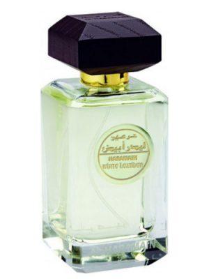 Al Haramain Perfumes White Leather Al Haramain Perfumes для мужчин и женщин