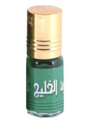 Zahra Zahratul Khaleej Zahra для мужчин и женщин